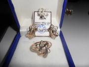 золотой набор с бриллиантом
