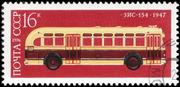 марка автобуса зис-154 1947г