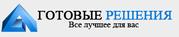 Новости,  Новости Атырау,   Лев Гузиков,  Статьи Льва Гузикова