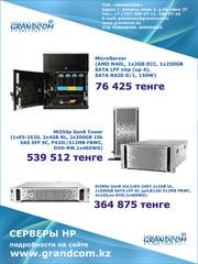 Серверное и Сетевое оборудование Grandcom.