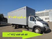 Увеличить раму на Валдай Газ 33106 фургон 40 кубов