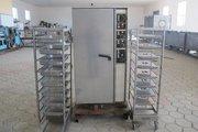 Жарочный шкаф в Атырау