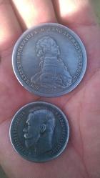 продам монеты 1909-1796 годов ,  состояние хорошее