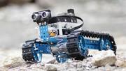 Робототехника для детей в Атырау