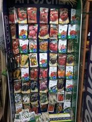 Семена - от 60тг,  более 1000 наименований