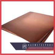 Лист бронзовый от 0, 5 до 300 мм