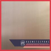 Лист латунный от 0, 5 до 100 мм
