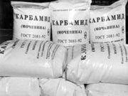 Поставка промышленной химии и оборудования по Российским ценам